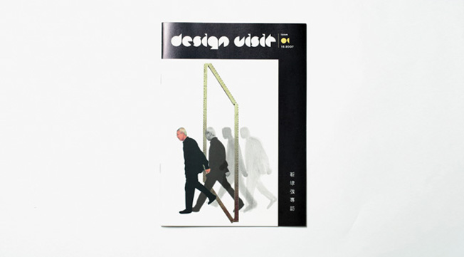 DesignVisit issue 01